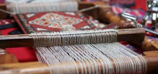 Carpet Museums Archives - Online CarpetU2